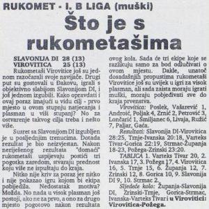 Virovitički list 02.04.1993