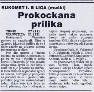 1993_04_23