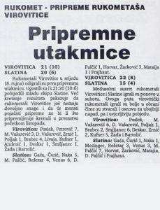 1993_09_17