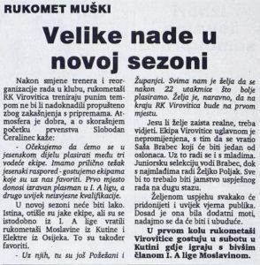 1993_09_24