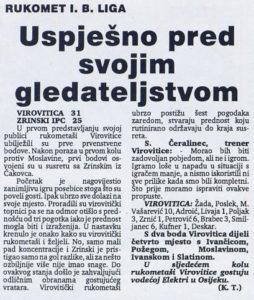 1993_10_08
