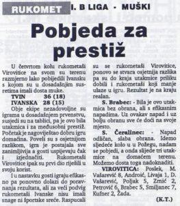 1993_10_22