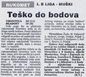 1993_11_05