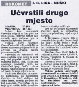 1993_11_12