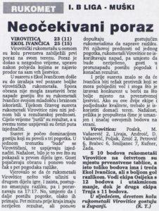 1993_11_19