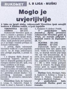 1993_12_03