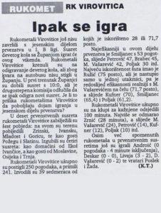 1993_12_17