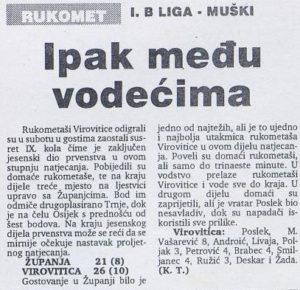 1993_12_24