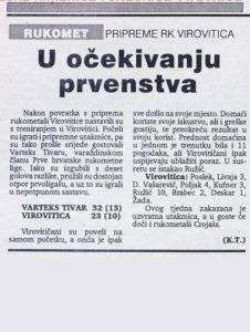 1994_02_04