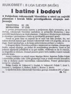 1994_03_11