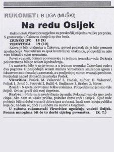 1994_03_18