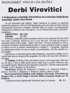1994_03_25