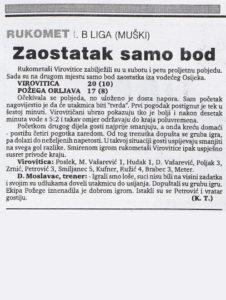 1994_04_14
