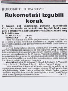 1994_04_22