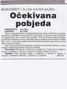 1994_04_29