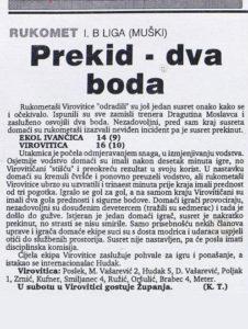 1994_05_06