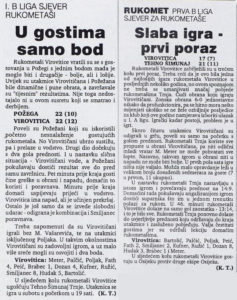 1994_10_14