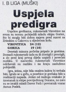 1994_11_04