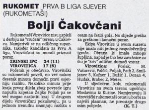 1994_11_11