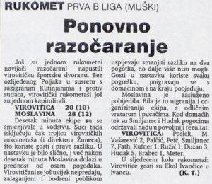 1994_11_18
