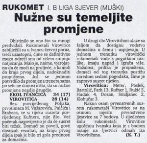 1994_11_25