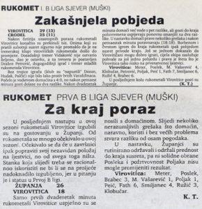 1994_12_09