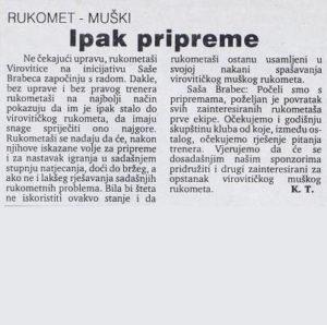 1995_02_03