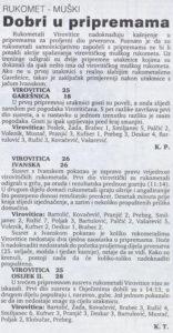 1995_02_17