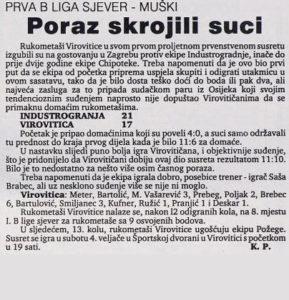 1995_03_03
