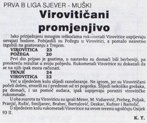 1995_03_17