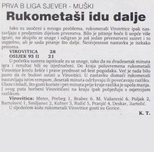 1995_03_24