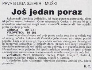 1995_03_31