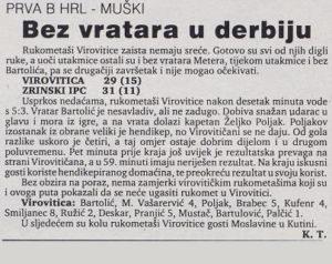 1995_04_07
