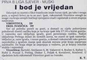 1995_04_28
