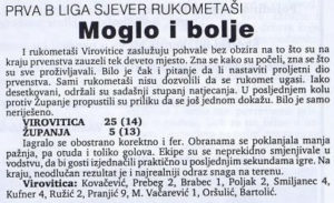 1995_05_26