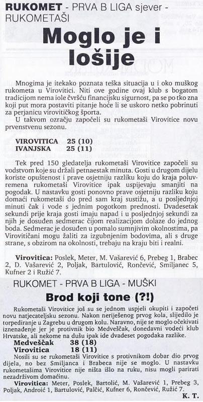 Virovitički list, 29.09. i 06.10.1995.