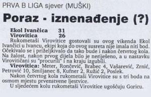 Virovitički list, 20.10.1995