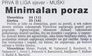 1995_10_27