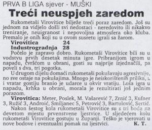 1995_11_03