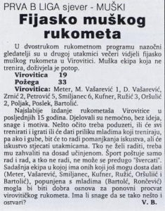 1995_11_24