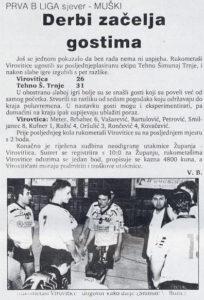 1995_12_08